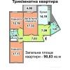 Продам 3-комн.  квартиру,  Дарницкий район,  Григоренко Петра просп. ,  12