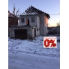От хозяина продажа  недостроенного дома г. Васильков (лес 100 м. )
